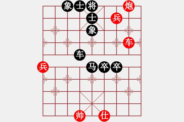 象棋棋谱图片:01胡荣华智布巧阵 - 步数:110