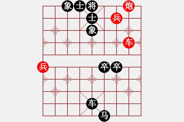 象棋棋谱图片:01胡荣华智布巧阵 - 步数:118