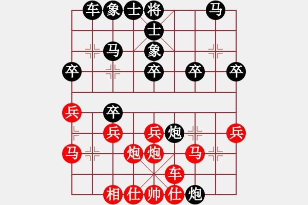 象棋棋谱图片:01胡荣华智布巧阵 - 步数:30