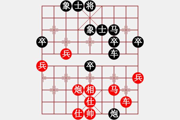 象棋棋谱图片:01胡荣华智布巧阵 - 步数:60