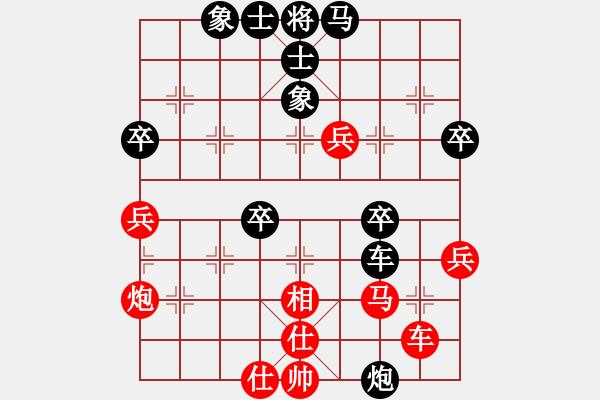 象棋棋谱图片:01胡荣华智布巧阵 - 步数:80
