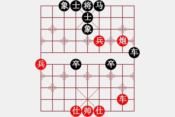 象棋棋谱图片:01胡荣华智布巧阵 - 步数:90