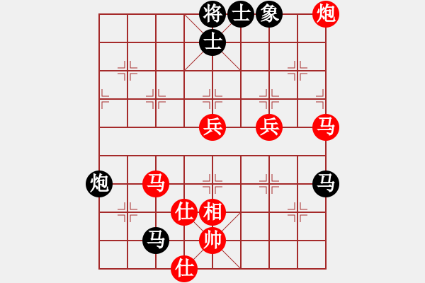 象棋棋谱图片:杭州 王天一 胜 成都 孟辰 - 步数:120