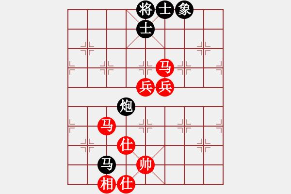 象棋棋谱图片:杭州 王天一 胜 成都 孟辰 - 步数:130
