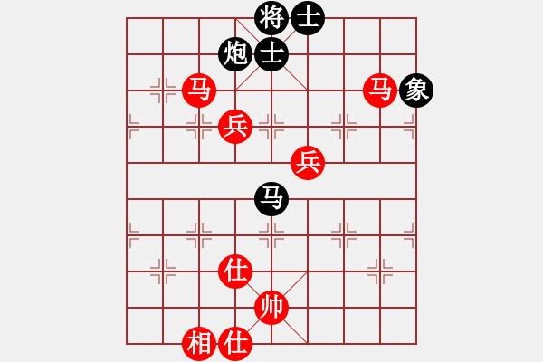 象棋棋谱图片:杭州 王天一 胜 成都 孟辰 - 步数:140