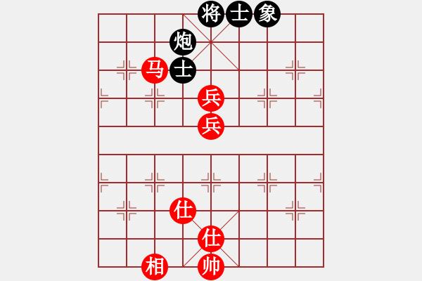 象棋棋谱图片:杭州 王天一 胜 成都 孟辰 - 步数:150