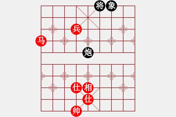 象棋棋谱图片:杭州 王天一 胜 成都 孟辰 - 步数:170