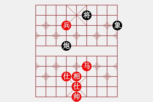 象棋棋谱图片:杭州 王天一 胜 成都 孟辰 - 步数:180