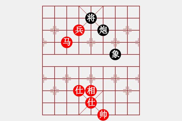 象棋棋谱图片:杭州 王天一 胜 成都 孟辰 - 步数:190