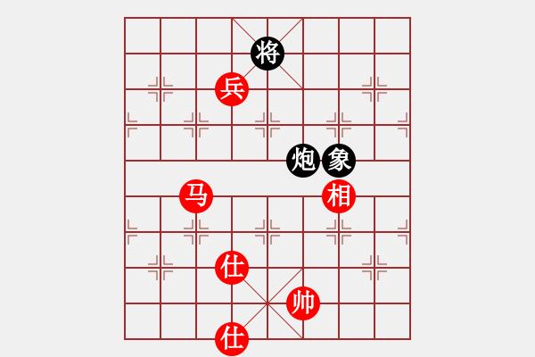 象棋棋谱图片:杭州 王天一 胜 成都 孟辰 - 步数:200
