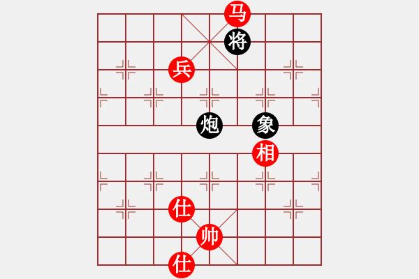 象棋棋谱图片:杭州 王天一 胜 成都 孟辰 - 步数:210