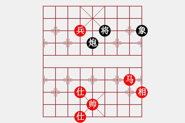 象棋棋谱图片:杭州 王天一 胜 成都 孟辰 - 步数:220