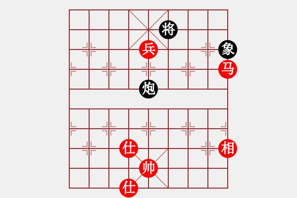 象棋棋谱图片:杭州 王天一 胜 成都 孟辰 - 步数:230