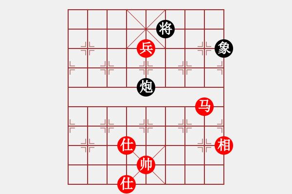 象棋棋谱图片:杭州 王天一 胜 成都 孟辰 - 步数:231