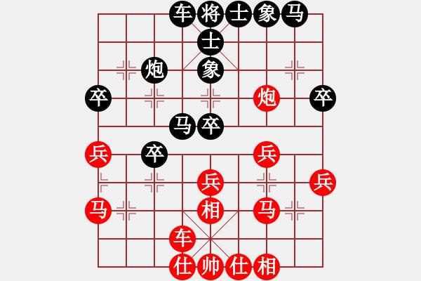 象棋棋谱图片:杭州 王天一 胜 成都 孟辰 - 步数:30