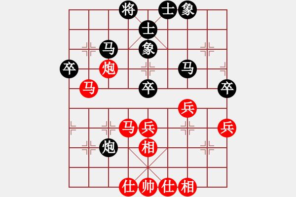 象棋棋谱图片:杭州 王天一 胜 成都 孟辰 - 步数:50