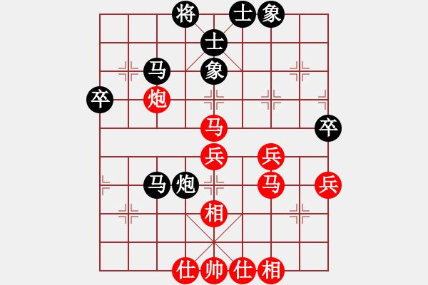 象棋棋谱图片:杭州 王天一 胜 成都 孟辰 - 步数:60