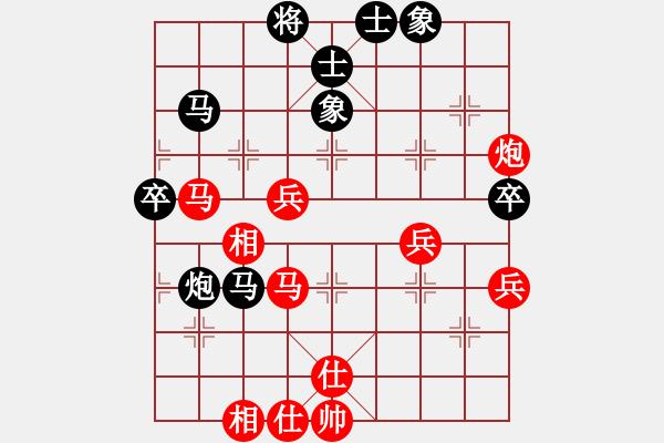 象棋棋谱图片:杭州 王天一 胜 成都 孟辰 - 步数:90
