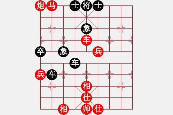 象棋棋谱图片:李雪松     先和 靳玉砚     - 步数:110