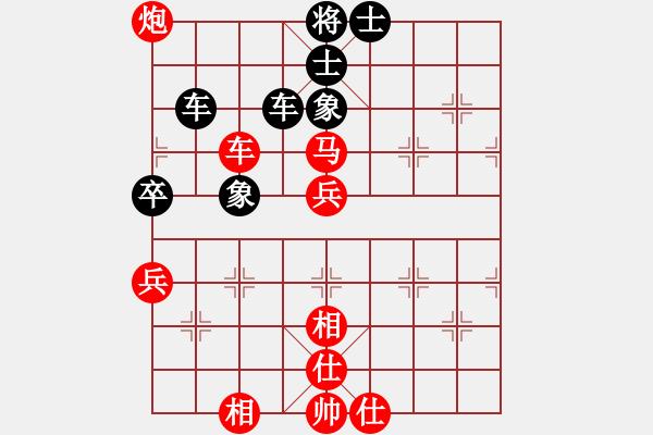 象棋棋谱图片:李雪松     先和 靳玉砚     - 步数:130