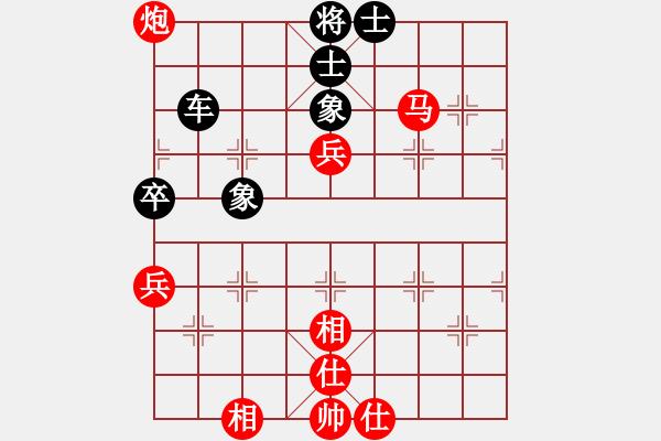 象棋棋谱图片:李雪松     先和 靳玉砚     - 步数:140