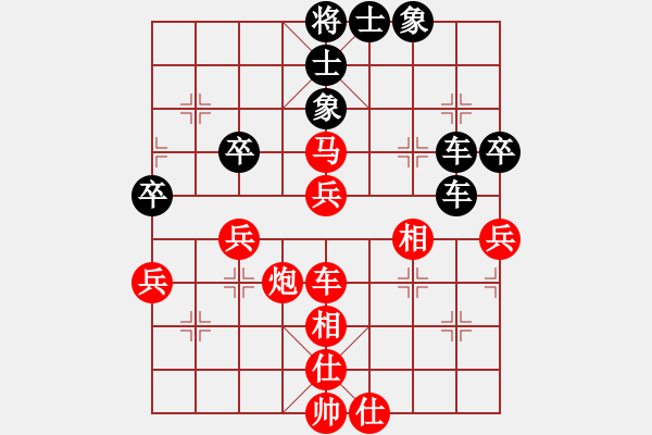 象棋棋谱图片:李雪松     先和 靳玉砚     - 步数:70