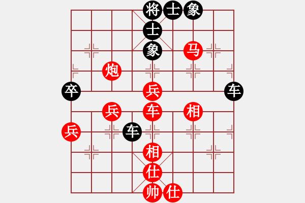 象棋棋谱图片:李雪松     先和 靳玉砚     - 步数:80