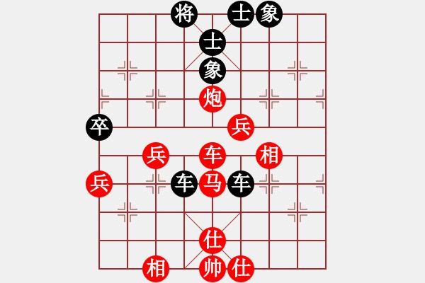 象棋棋谱图片:李雪松     先和 靳玉砚     - 步数:90