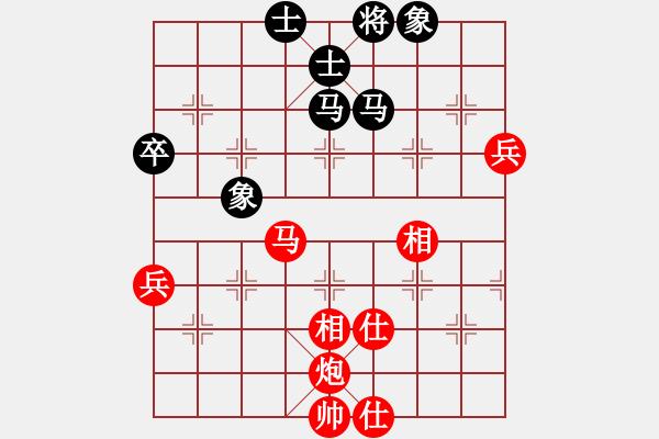 象棋谱图片:北京 王天一 胜 河北 申鹏 - 步数:80