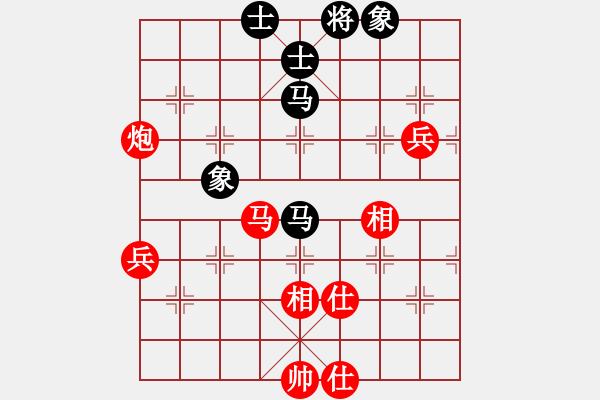 象棋谱图片:北京 王天一 胜 河北 申鹏 - 步数:85