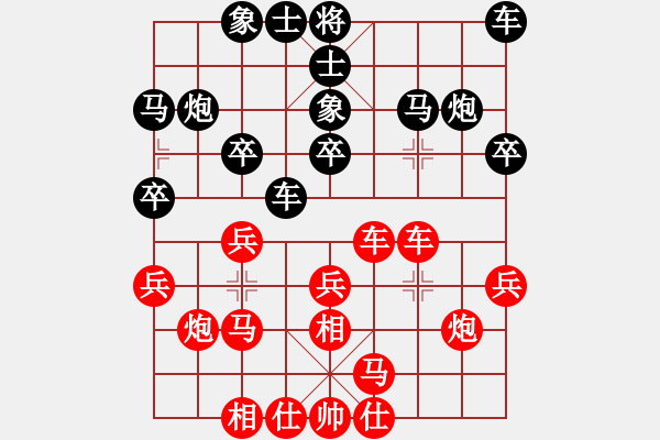 象棋棋谱图片:2021第七届全象青大半决赛王天一先胜孙逸阳 - 步数:20
