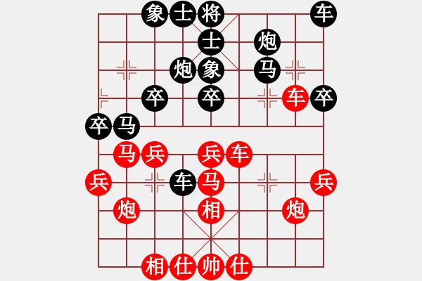 象棋棋谱图片:2021第七届全象青大半决赛王天一先胜孙逸阳 - 步数:30