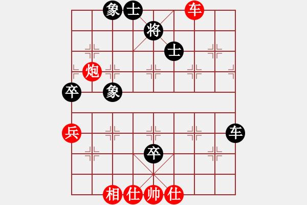 象棋棋谱图片:2021第七届全象青大半决赛王天一先胜孙逸阳 - 步数:60