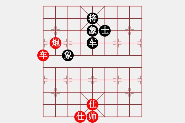 象棋棋谱图片:2021第七届全象青大半决赛王天一先胜孙逸阳 - 步数:70