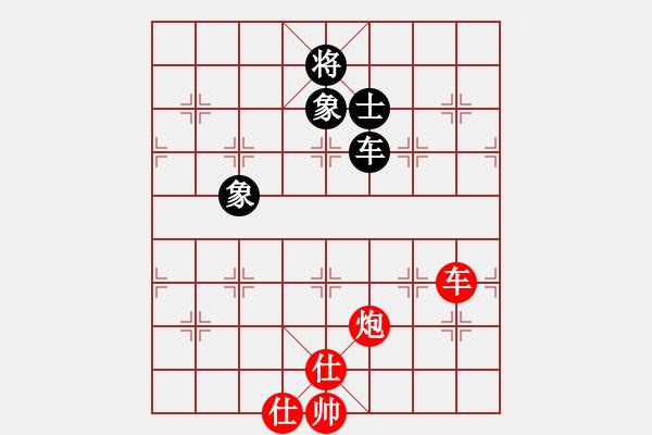 象棋棋谱图片:2021第七届全象青大半决赛王天一先胜孙逸阳 - 步数:80