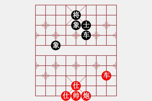 象棋棋谱图片:2021第七届全象青大半决赛王天一先胜孙逸阳 - 步数:85