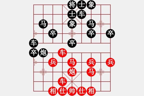 象棋棋谱图片:章文彤 先负 常婉华 - 步数:30