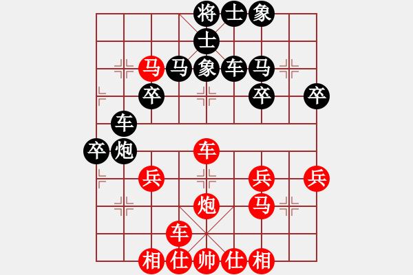 象棋棋谱图片:章文彤 先负 常婉华 - 步数:40