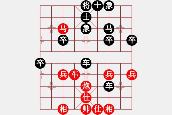 象棋棋谱图片:章文彤 先负 常婉华 - 步数:50