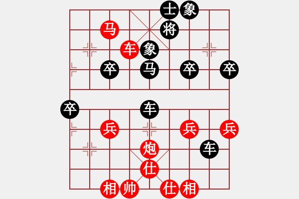 象棋棋谱图片:章文彤 先负 常婉华 - 步数:60