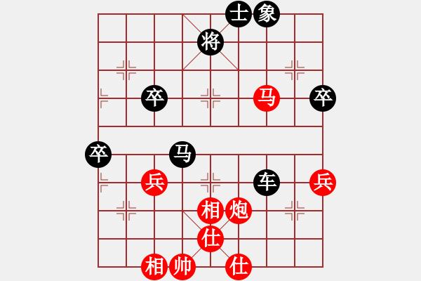 象棋棋谱图片:章文彤 先负 常婉华 - 步数:70