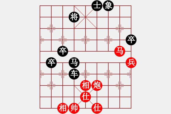 象棋棋谱图片:章文彤 先负 常婉华 - 步数:80