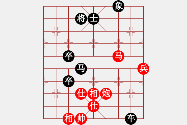 象棋棋谱图片:章文彤 先负 常婉华 - 步数:90