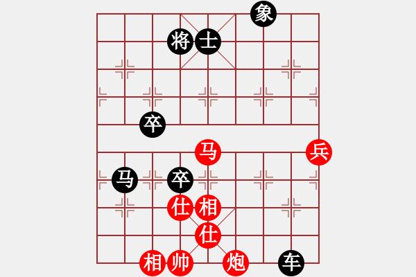 象棋棋谱图片:章文彤 先负 常婉华 - 步数:94