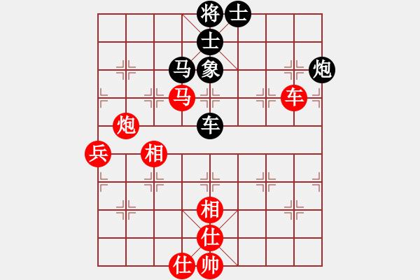 象棋棋谱图片:王天一 先和 谢靖 - 步数:100