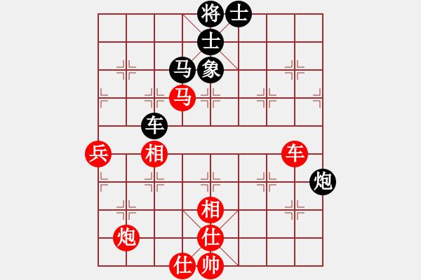 象棋棋谱图片:王天一 先和 谢靖 - 步数:110