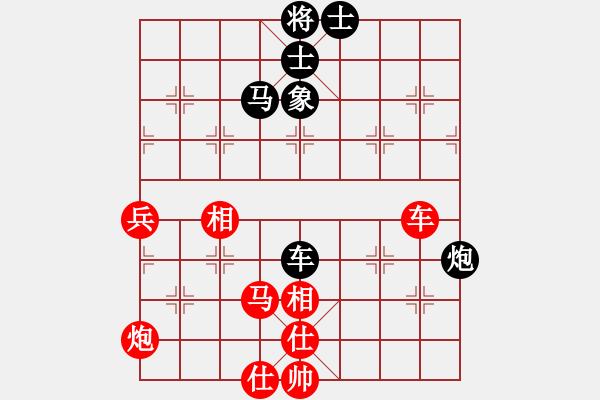 象棋棋谱图片:王天一 先和 谢靖 - 步数:120