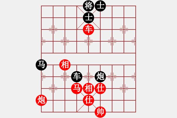 象棋棋谱图片:王天一 先和 谢靖 - 步数:130