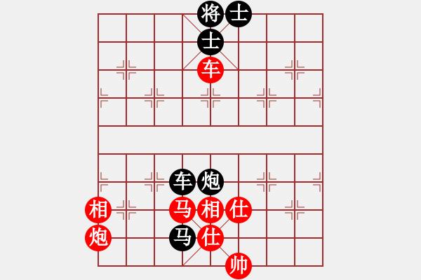 象棋棋谱图片:王天一 先和 谢靖 - 步数:140