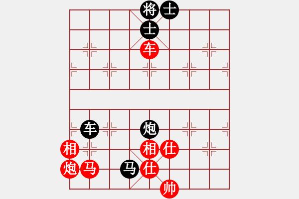 象棋棋谱图片:王天一 先和 谢靖 - 步数:150